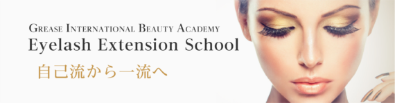 GREASE INTERNATIONAL BEAUTY ACADEMY